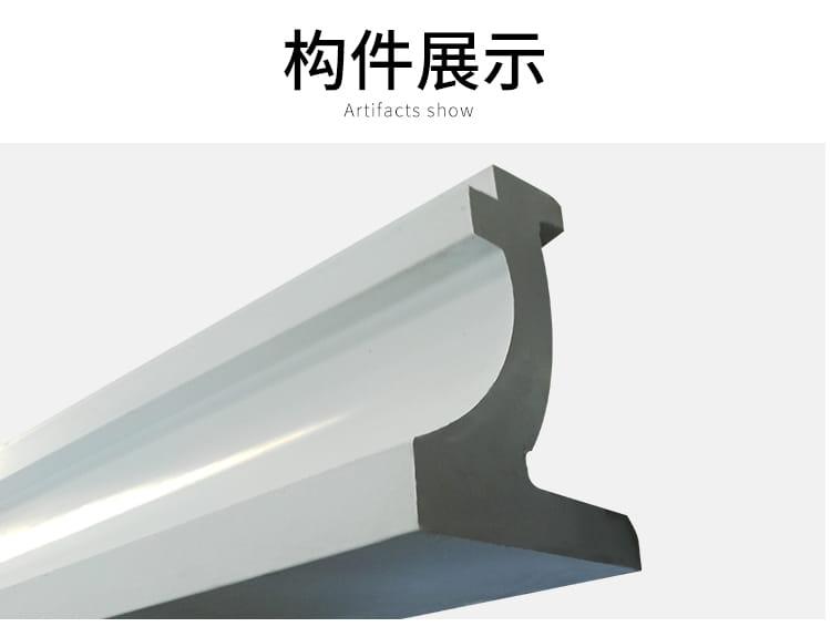 浇筑式钢模