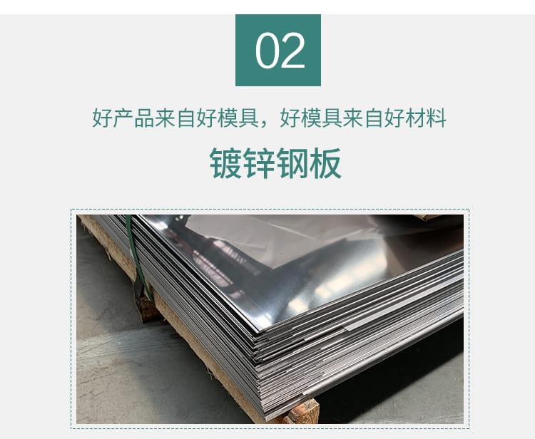中式钢模线条